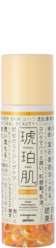 Kohakuhada Milk Lotion